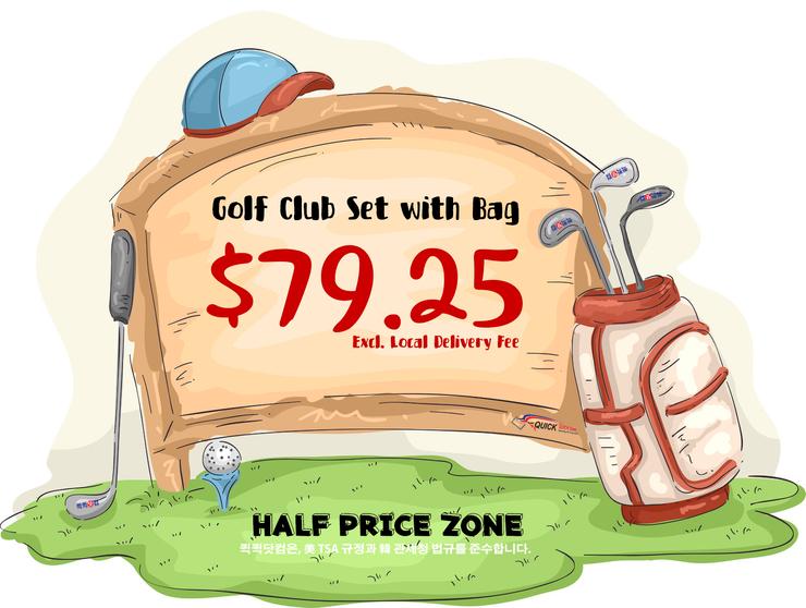골프클럽세트 $79.25