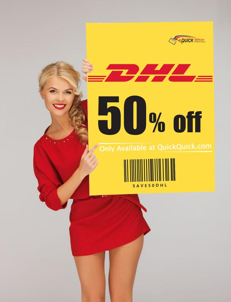 DHL 50%쿠폰코드= SAVE50DHL