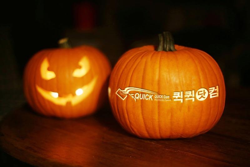 halloween-qq.jpg